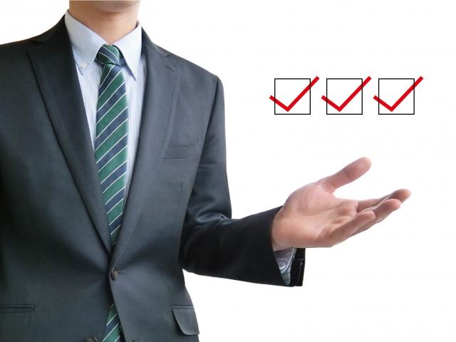 ITIL導入 管理 プロセス